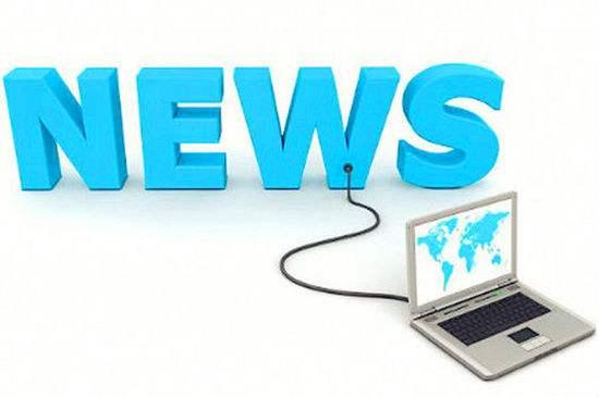 企业如何把新闻软文发布到新浪搜狐腾讯网四大门户网站